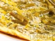 Рецепта Омлет с яйца, зелен фасул, тиква и синьо сирене на фурна